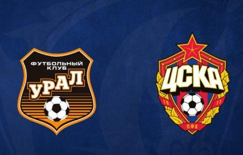 Урал — ЦСКА 16 марта, футбольный матч