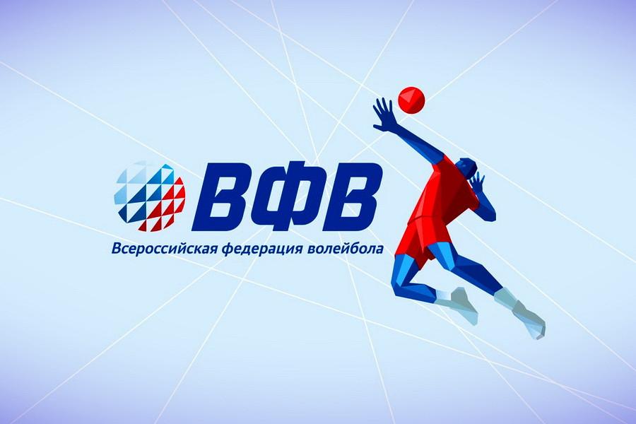 Факел переиграл московское Динамо в мужской Суперлиге по волейболу