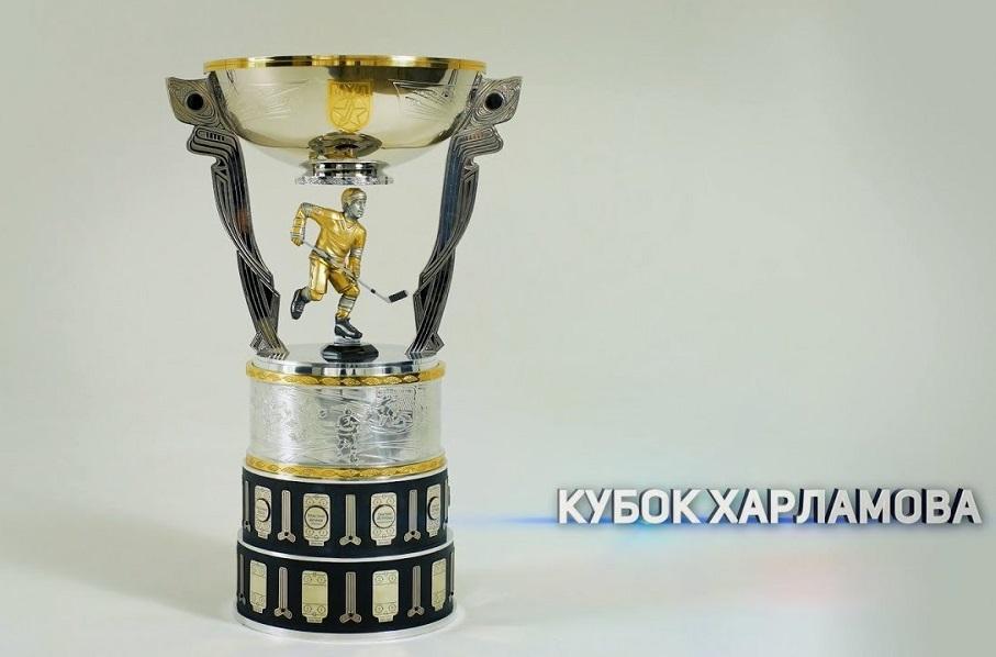 Московское Динамо выиграло Кубок Харламова