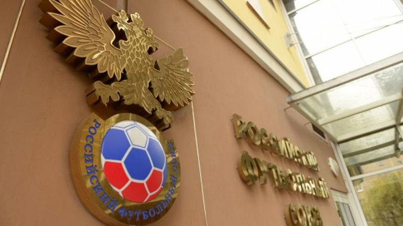 Комитет по этике РФС может отстранить четырёх футболистов за спортивные ставки