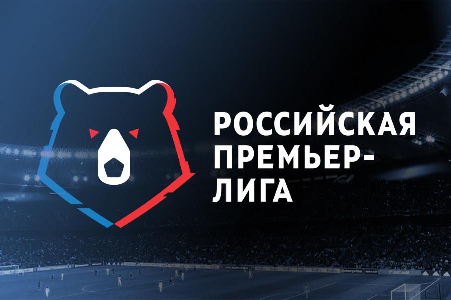 Локомотив  Динамо: составы команд на матч 29-го тура РПЛ