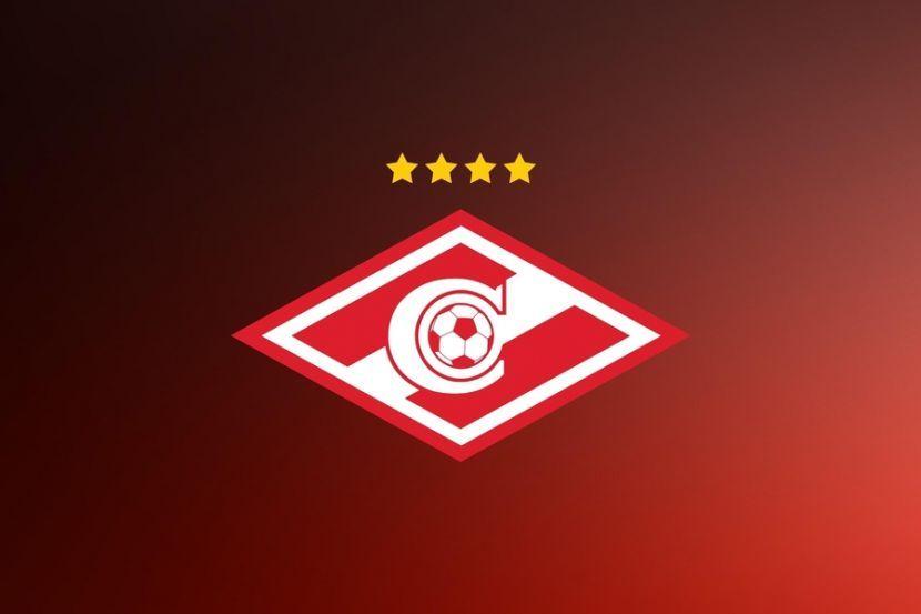 Аленичев рассказал, что нужно сделать Спартаку, чтобы попасть в группу Лиги чемпионов
