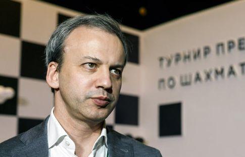Дворкович: Для сборной России выход из группы будет удовлетворительным результатом на Евро-2020