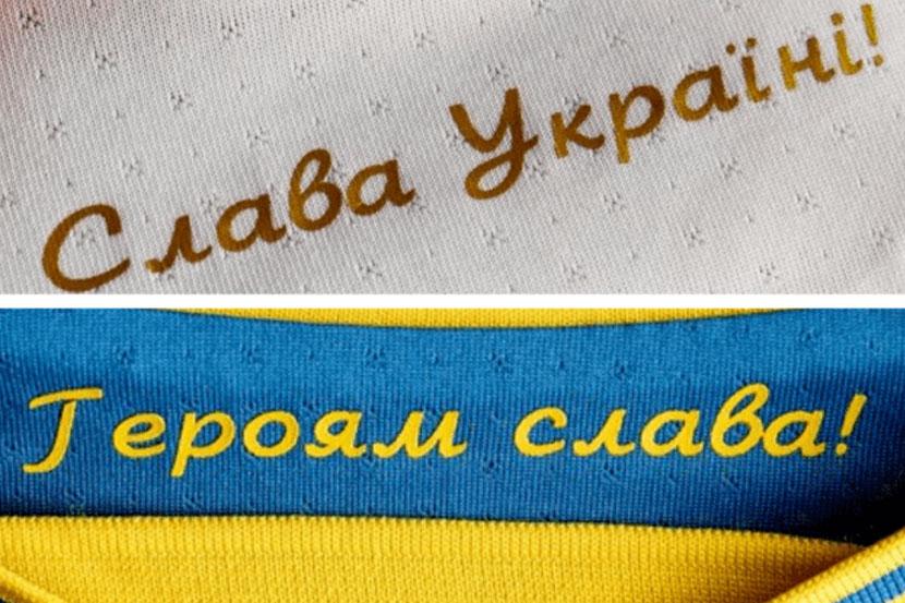 Слоганы Слава Украине и Героям слава получили официальный футбольный статус