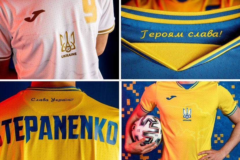 Будем играть в ней. Пресс-атташе сборной Украины сообщил, что форма команды одобрена в УЕФА
