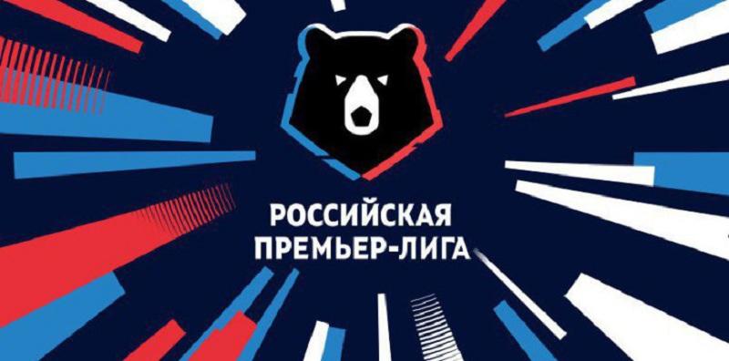 РФС утвердил список судей на следующий сезон РПЛ