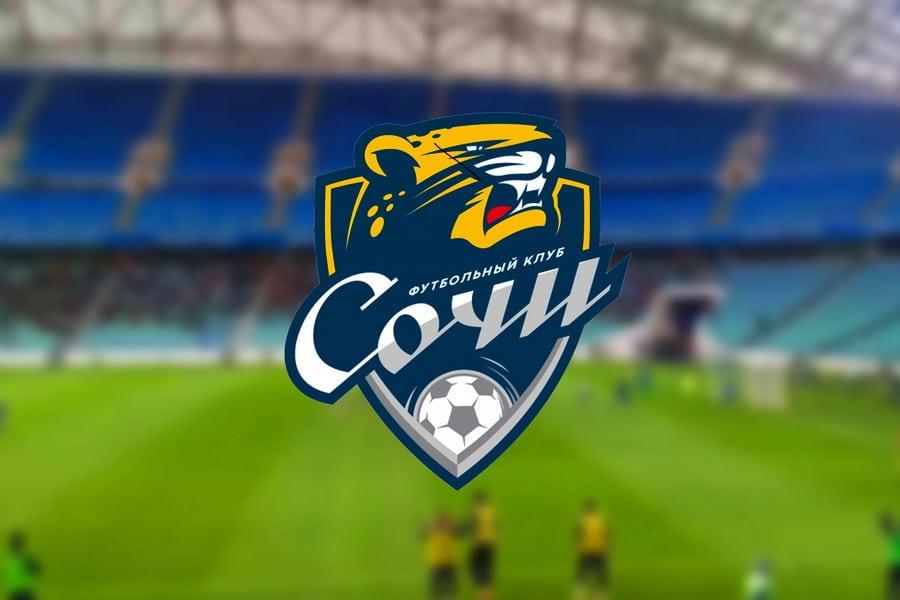 Матч Лиги конференций Сочи  Партизан пройдёт без зрителей