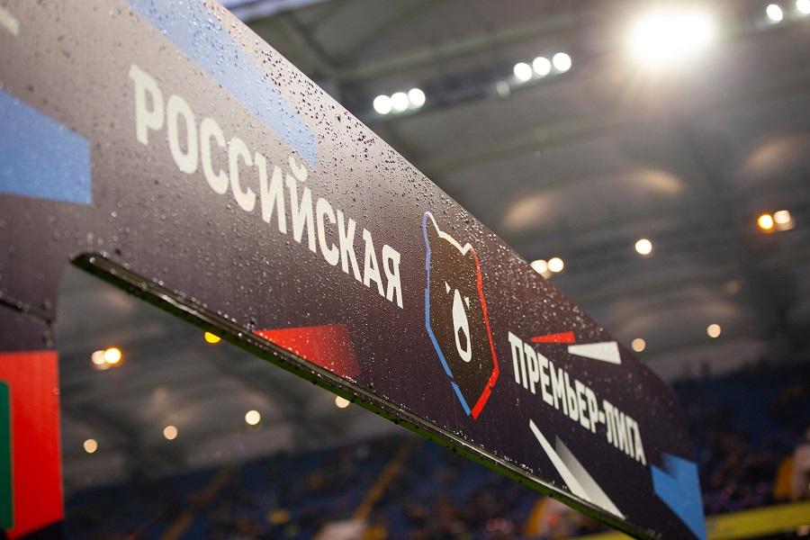 Краснодар  Рубин: стартовые составы команд на матч РПЛ