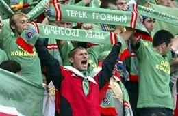 Футбольный клуб «Терек». Фото с сайта sport.ru