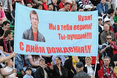 """Москва"" - ""Локомотив"""