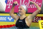 Чемпионат Европы по водным видам спорта (фото)