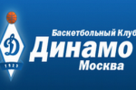 """В """"десяточку"""": """"Динамо"""""""