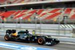 Формула-2012. Перед стартом. Часть первая