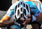 Vuelta a Espana. Обзор 16-го этапа