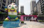 В китайском Нанкине стартуют летние Юношеские Олимпийские игры