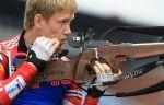 Антон Бабиков включён в состав мужской сборной России по биатлону на ЧМ