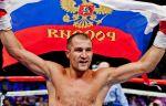 Бой Ковалёв - Мохаммеди может пройти летом в России