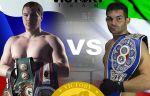 Российский боксер проведёт чемпионский бой в Киеве