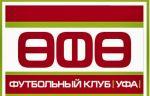 """""""Уфа"""" начнёт продажу билетов на матч с """"Зенитом"""" в среду"""