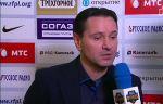 """Дмитрий Аленичев: """"Стандарт Халка перевернул игру"""""""