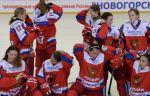 Женская сборная России по хоккею обыграла словачек на Турнире пяти наций