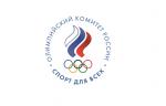 ОКР проинформировал МОК о предпринятых шагах