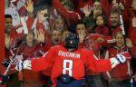 """Александр Овечкин: """"С каждым годом забивать в НХЛ всё сложнее"""""""