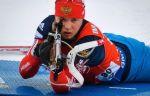 Елисеев включён в состав сборной России на чемпионат мира по биатлону