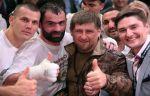 Кадыров награждён поясом WBA за развитие бокса