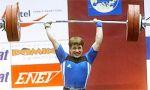 Сборная России заняла первое место в командном зачете чемпионата Европы