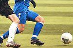 ФИФА разрешила играть на искусственном газоне