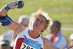 Упертость Коржаненко может привести к дисквалификации всех российских легкоатлетов
