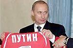 Владимир Путин встретится с медалистами Олимпиады