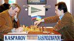 Каспаров увеличил отрыв от соперников в Линаресе