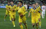 Товарищеский матч. Украина - Кипр. Спокойная победа подопечных Фоменко