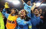 Уругвай подал заявку на проведение ЧМ-2030