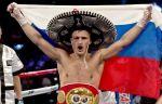 Боксёр Евгений Градович дисквалифицирован на два года за допинг