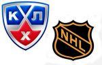 НХЛ пока не планирует проведение матчей с клубами КХЛ