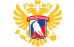 Чемпион России по хоккею будет определяться по итогам плей-офф КХЛ