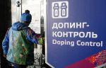 В сентябре выйдет новый фильм о допинге с участием Родченкова