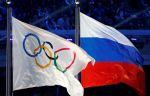 Немецкий чиновник отказался от олимпийского ордена в поддержку РФ