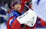 Бобровский – в воротах сборной России в 1-м матче на Кубке мира