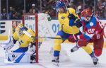 Ряд матчей КМ-2020 может пройти в России