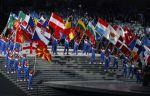 Место проведения Европейских игр-2019 будет определено в октябре