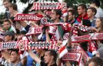 """Украинский ФК """"Волынь"""" будет наказан за неонацистские выкрики фанатов"""