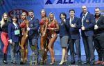 Екатеринбург может принять чемпионат мира по фитнесу в 2018 году