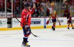 Овечкин разделил с Ягром первое место в истории НХЛ по числу голов в овертаймах