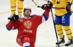 Владислав Гавриков покинул расположение сборной России из-за травмы
