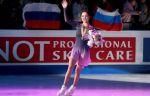 """Евгения Медведева: """"В один момент поняла, что на льду я не человек, а спортсмен"""""""