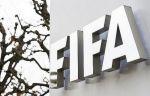 Место проведения ЧМ-2026 может быть определено на конгрессе ФИФА в Москве